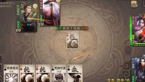 【三国杀】排位赛,铁索连环是翻盘神牌,请不要随意重铸或丢弃