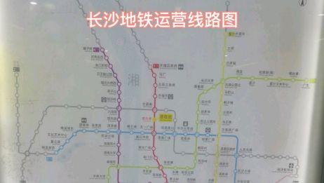 长沙地铁最新线路运行图
