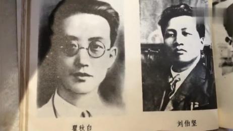 著名革命烈士照片集锦