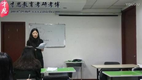 北京电影学院中国电影编剧研究院国际电影文化传播考研复试流程