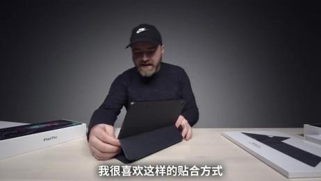 媲美笔记本的iPad Pro开箱测评,这上手感觉真的超级棒棒哒啊