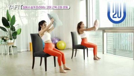 3分钟的健美塑形训练,漂亮姐姐在家练出性感身材的健身运动