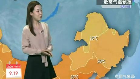 9月19日天气预报 南方降雨集中局地暴雨 东北气温走低
