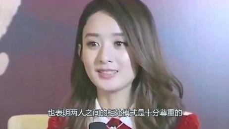 冯绍峰被阿雅问:赵丽颖哪里最吸引你?他脱口的回答,网友:太敢