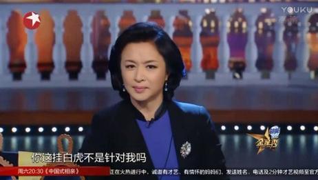 金星秀 2017:钟丽缇夫妇甜蜜撒狗粮 20170208