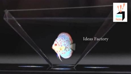 教你如何用智能手机制作3D全息影像