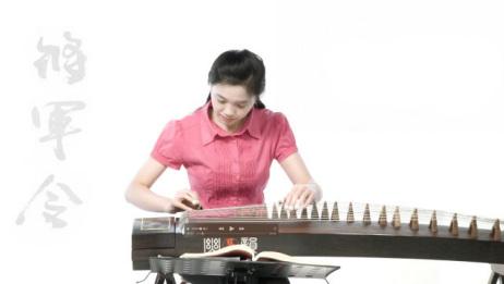 《将军令》最爱的古筝曲没有之一,黄宝琪老师幽韵古筝演奏