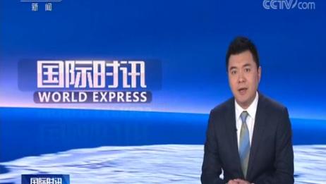 [国际时讯]英国警方在货车内发现39具遗体·越南公安部发布声明 39名遇难者均为越南公民
