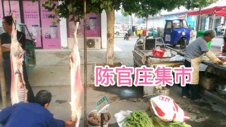 实拍河南永城陈官庄集市,烟火气满满