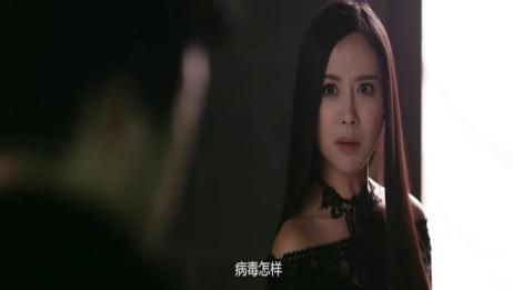 吸血鬼:手下吞吞吐吐,原来是因为这个,美女吸血鬼不敢置信!