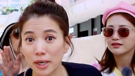 袁咏仪偷偷吐槽包文婧,却被当场抓包,网友:这也太尴尬了!
