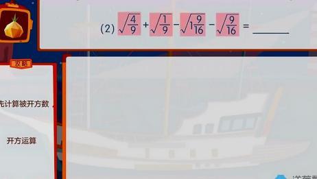 平方根与立方根的计算,看起来很复杂,其实理解了很简单