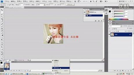 易联科技QQ头像制作教程