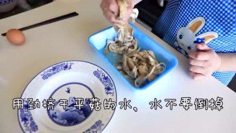安惠大厨房:孜然炸平菇