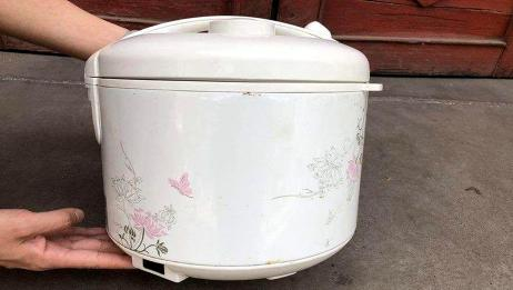 卖废品时,废旧电饭锅一定要留下来,这5个用途真棒,家人都夸好