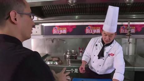 厨王争霸:中方厨师有点紧张,处理三文鱼时却有点懵圈!
