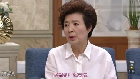 70岁的夫人每天给董事长捏脚 儿媳坐享其成 这一刻夫人爆发了!