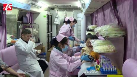 温暖2020!元旦医院临床供血紧张,200名医护人员献血8万毫升