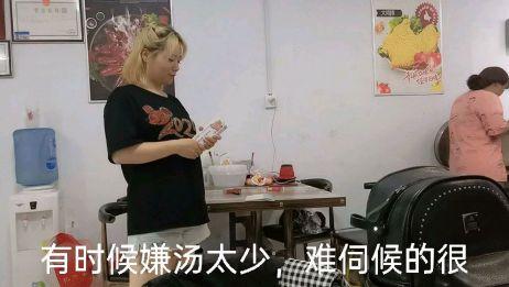 河南永城:美女朋友做外卖,倾诉做外卖太难了,客户爱投诉!