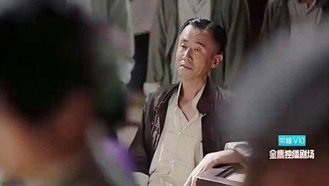 精彩片段:《远大前程》陈思诚和佟丽娅打赌,陈思诚输的很惨