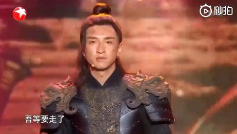 回看:金瀚实力演绎舞台剧《秦吏》!舞台爆发力太棒了!
