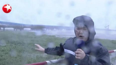 """超强台风""""利奇马""""来袭:乐清——已启动人员转移与撤离工作"""
