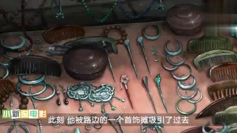 一部凄美中国风动画,有人看了感动,有人看了哭泣,实在忍不住了