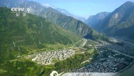 航拍中国:震中汶川地震后的涅磐重生,见证了那段触目惊心的一幕!