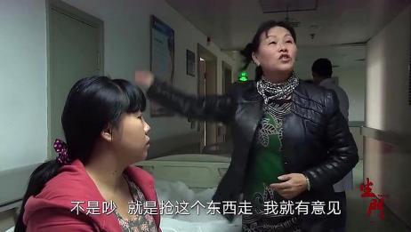 生门:家属的误解把护士一顿臭骂,委屈的护士哭了