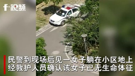网传四川德阳发生杀妻案?警方:已控制嫌疑人