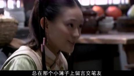铁齿铜牙纪晓岚:皇上上朝,居然没人说话,可把他气坏了!