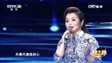 吴碧霞演唱《月亮代表我的心》曹芙嘉演唱《牧羊曲》