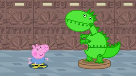乔治来到了机械霸王龙的面前,他是个恐龙铁粉