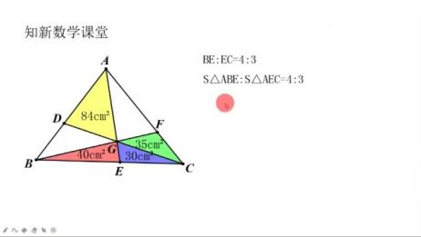 小升初数学考试压轴题,重点初中入学面试题,想进重点初中不容易