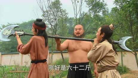 二人勉强抬起的六十二斤禅杖,鲁智深舞的虎虎生威,林冲都直叫好