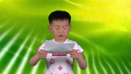 少儿诵读《中国话》