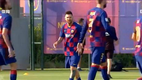 西甲梅西伤愈归队训练画面曝光 C罗:他是个很好的对手