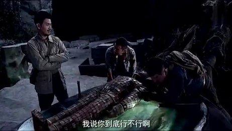 盗墓笔记:王胖子研究怎么将玉用从尸体上脱下