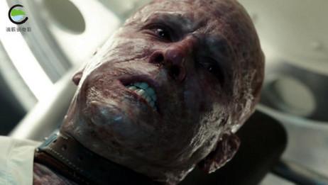 小伙得了癌症, 被送往超能力实验室, 出来后全身毁容变死侍