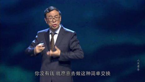 清华教授:中国自杀死亡人数是车祸死亡人数的三倍