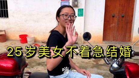 广西美女在餐厅做服务员,工资一个月2000多,25岁不着急结婚