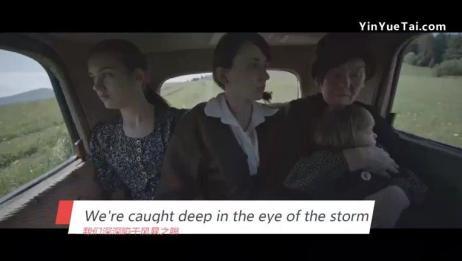 Aftershock 中英字幕Cash Cash&Jacquie Lee