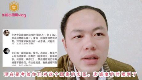 澳洲禁止公民离境躲疫,为了保住绿卡,已回国,隔离华人连夜返澳!
