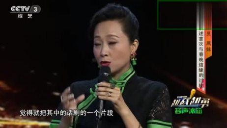 越战越勇:她92年第一次上春晚,后与潘长江上春晚而走红!