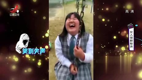 女生一定要多笑笑,笑一笑更年轻,笑到停不下来
