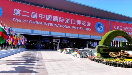 2019.11.15上海国家会展中心去逛展了