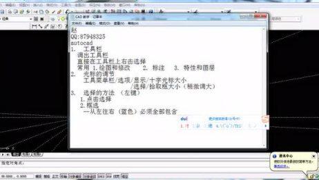 工程制图cad全套视频教程教程tytiyti