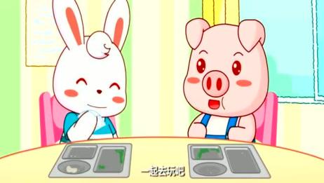 兔小贝好习惯,用餐前后要洗手,做个爱讲卫生的好孩子!
