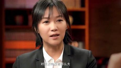 窦文涛:假装不想结婚?徐静蕾回答亮了!网友:难怪王朔会迷恋她