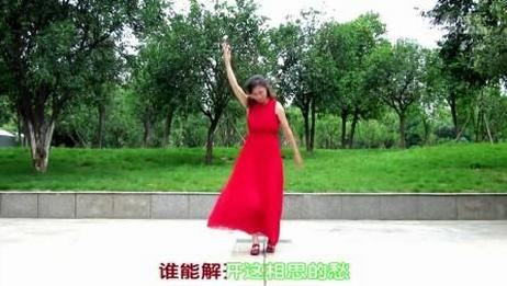玉米广场舞原创——醉相思正背面演示,制作余晖,演示玉米